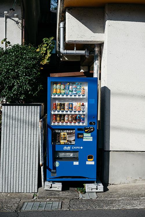 Zdrowe, lekkie, pożywne – jakie produkty wybieramy w automatach vendingowych?